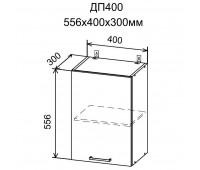 ДУСЯ ДП-400 шкаф навесной