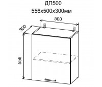 ДУСЯ ДП-500 шкаф навесной