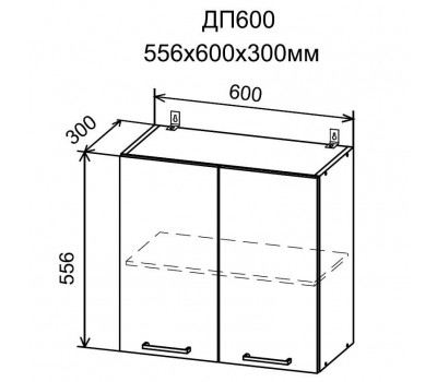 ДУСЯ ДП-600 шкаф навесной