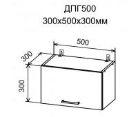 ДУСЯ ДПГ-500 шкаф горизонтальный