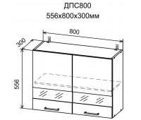 ДУСЯ ДПС-800 шкаф навесной со стеклом