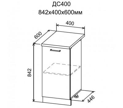 ДУСЯ ДС-400 шкаф нижний
