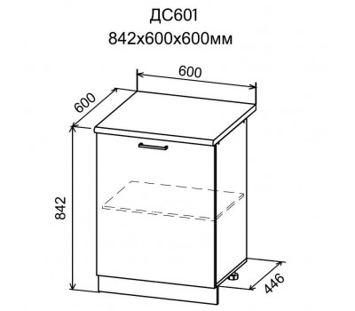 ДУСЯ ДС-601 шкаф нижний