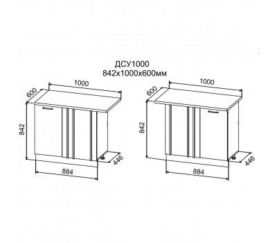 ДУСЯ ДСУ-1000х600 прямой угловой шкаф
